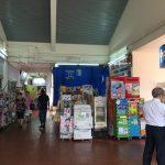 Aljunied ave 2 hdb shop for rent