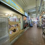 Blk 345 Jurong East HDB shop for rent